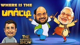 The Imperfect Show – Vikatan tv Show