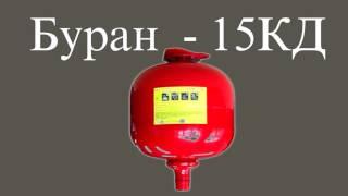 видео Газовые огнетушащие вещества