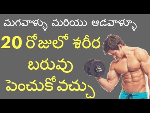 How to Gain Weight Fast for Women, Men || Body Gain weight health tip in telugu