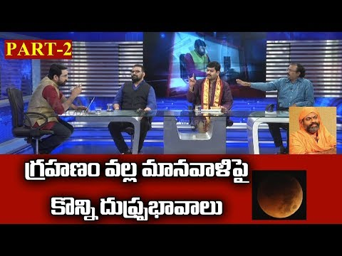 TIME TO ASK | Discussion On Chandra Grahan 2018 Effects | Part-2 | Bharat Today
