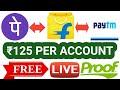 PhonePe + Flipkart + Paytm Full Latest Offer (₹125 Rs.) Per Account Live Proof Full Tutorial