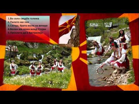Македонски-народни-песни---Сплет-2-(hq)