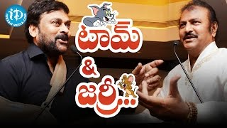 Chiranjeevi and Mohan Babu Exchange Satires || Launch of Shatrughan Sinha's Biography