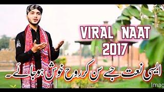 ZAMANE TU MERE SARKAR SOHNE - AHTSHAM ASLAM || Viral Naat 2016-17