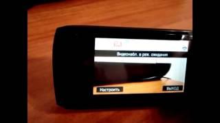 Как подключить камеру Panasonic HC V770 в режиме домашнего видеонаблюдения(Здесь рассматривается последовательность действий для подключения камеры Panasonic HC V770 в режиме домашнего..., 2016-03-03T09:27:29.000Z)