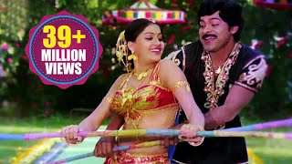 Kondaveeti raja movie songs - manchamesi duppatesi movie: raja, cast: chiranjeevi, vijayashanti, radha, rao gopal director: k. raghavendra rao...