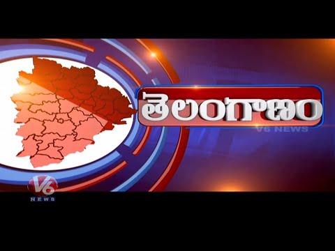 6PM Telugu News | 13th November 2019 | Telanganam | V6 Telugu News