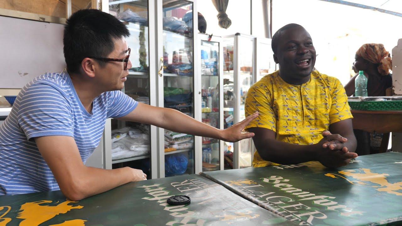 贝宁36集:争论,中国和非洲菜,哪个好吃