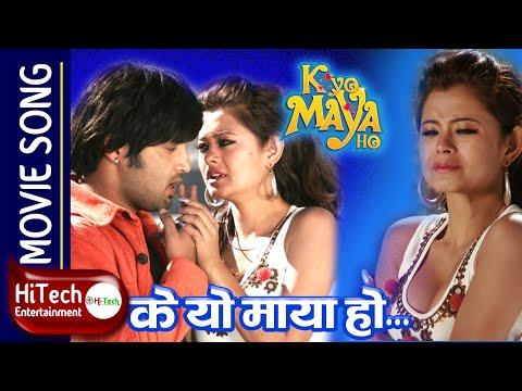 K yo Maya Ho   K YO MAYA HO