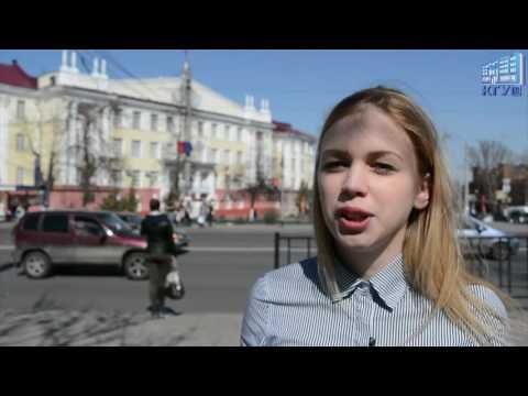 Знакомства в Курске, сайт знакомств города Курск