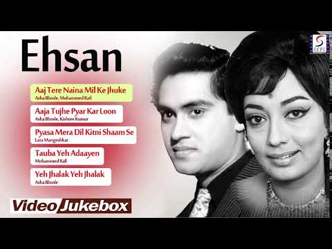 Joy Mukerjee , Anjana, Bobby, Ehsan | Super Hit  Video Songs Jukebox | HD