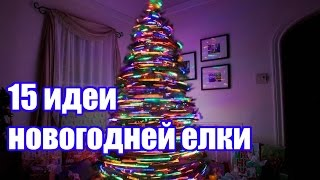 видео Оформление новогодней елки
