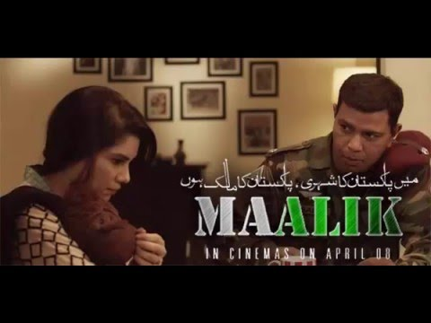 Mann Mora by Rahat Fateh Ali Khan (Maalik Movie)
