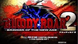 Bloody Roar 2 Game Sample - Arcade