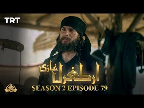 Ertugrul Ghazi Urdu   Episode 79  Season 2