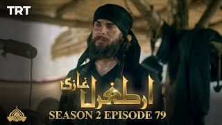 Ertugrul Ghazi Urdu | Episode 79| Season 2
