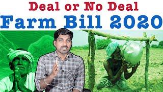 Farm Bill 2020 தீதும் நன்றும் | வேளாண் மசோதா 2020 | Tamil Pokkisham | Vicky | TP