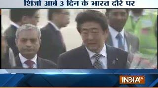 Japanese PM Shinzo Abe Arrives in Delhi on a 3-day Visit