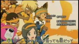 IEGO Chrono Stone Ending  2 .~FANDUB LATINO~.