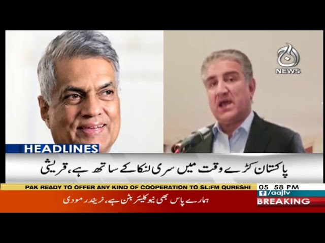 Headlines 6 PM | 21 April 2019 | Aaj News