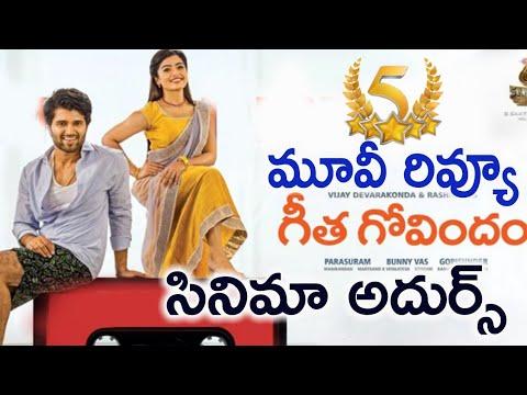 Geetha Govindam Movie Review & Rating | Vijay Deverakonda | Rashmika Mandana | #Geethagovidamreview