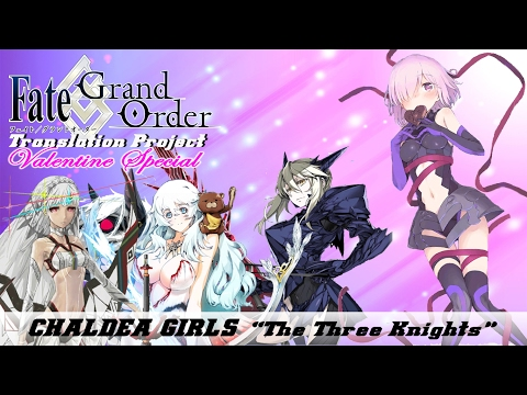 Fate/Grand Order English Valentine Special - Chaldea Girls The Three Knights