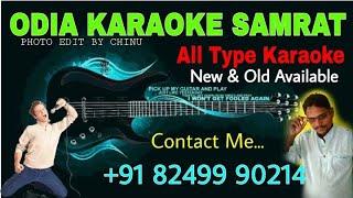 Bhasijiba khusi tora(custmize) karaoke | Odia karaoke samrat