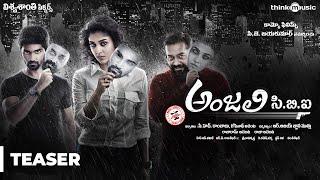 Anjali CBI Official Teaser | Atharvaa, Nayanthara, Anurag Kashyap | Hiphop Tamizha