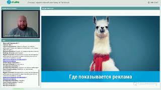 eLama: Как создать эффективную рекламу в Facebook от 05.07.18