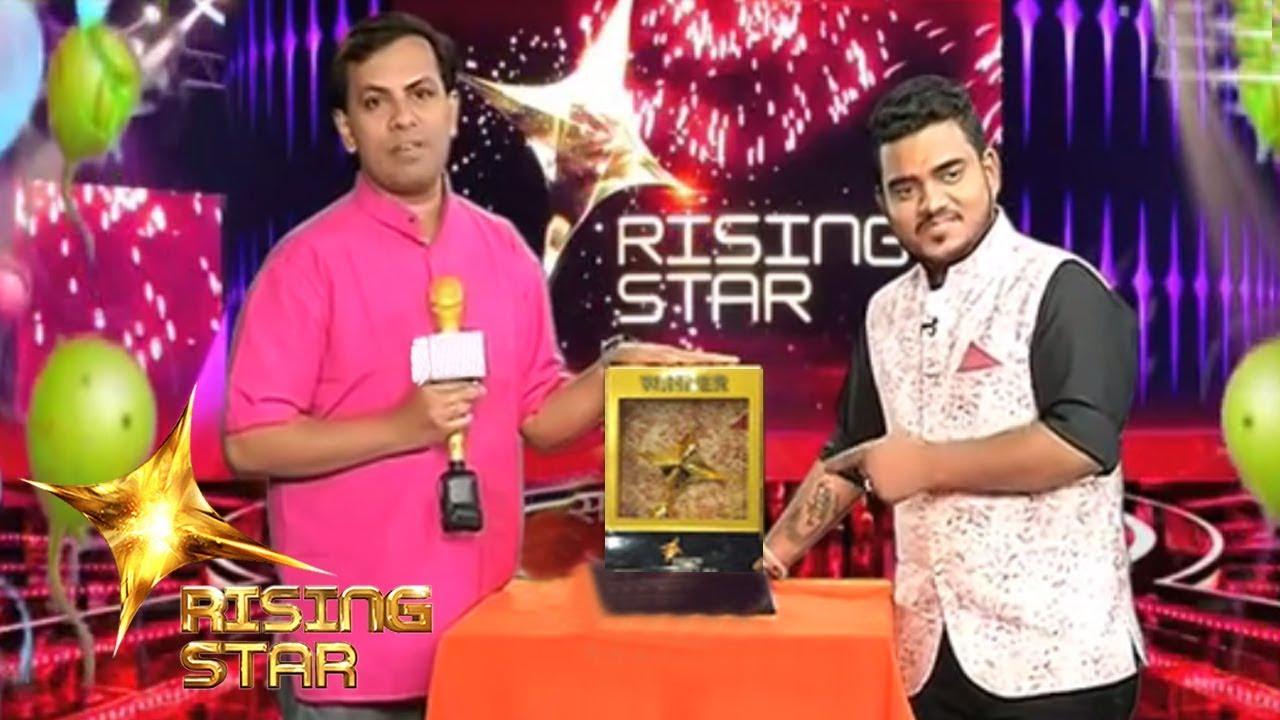Rising Star Winner 2018 : Exclusive Interview Of 'Rising Star 2' Winner Hemant Brijwasi - YouTube