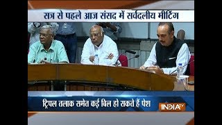 Opposition meet today to plan strategy for Parliament Monsoon Session