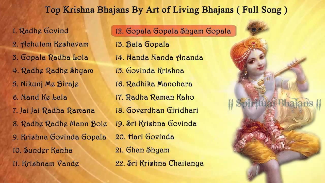 Bhajans lyrics in english