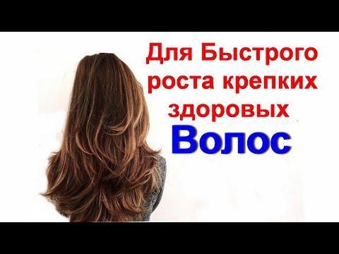 Маска для бешеного роста волос! Сильнейшее средство и проверенный рецепт. Быстрый рост 100%