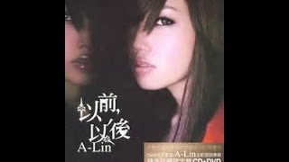 a lin療癒情歌精選2006 2012