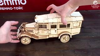 Відеоінструкція по збірці Вантажівки ГАЗ-АА. Санітарний від Lemmo