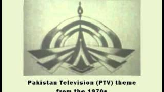 Pakistan Television (PTV) Theme from the 1970s - Instrumental