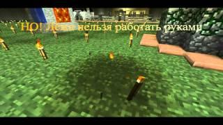 Minecraft Galaxy (видео-уроки): Расы: