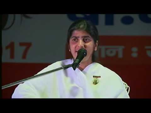 Karm Aur Bhagya :  BK Shivani