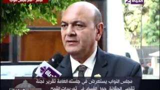 """بالفيديو.. برلماني يبرر """"القيمة المضافة"""": الاقتصاد المصري يعاني """"وعكة"""""""