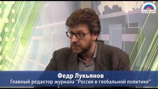 """Федор Лукьянов: """"Обстановка на Украине наполняет существование НАТО смыслом"""""""
