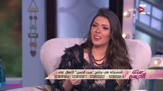 ست الحسن - أفضل تصرف تعمله للتحكم في عصبيتك .. أ. محمد عيسى