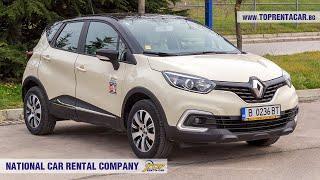 Renault Captur 2018 + GPS from Top Rent A Car Bulgaria