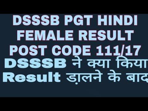 Dsssb Pgt Result hindi female 2018 lll Post code 111/17 ll ये क्या कर दिया dsssb ने ll back to study