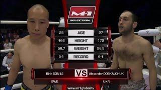 Бин Сон Ле vs Александр Доскальчук, тизер боя, M-1 Challenge 78
