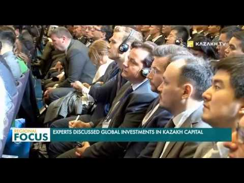 Experts Discussed Global Investments in Kazakh Capital