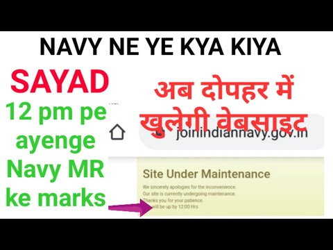Navy MR result cutoff marks|navy site is undermentinents|navy result is out