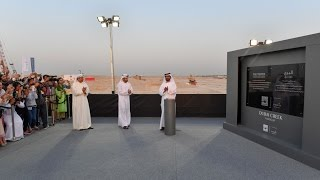 محمد بن راشد يطلق الأعمال الإنشائية في مشروع برج خور دبي