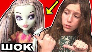 видео Где купить необычные куклы? Детские куклы. Цена, отзывы.
