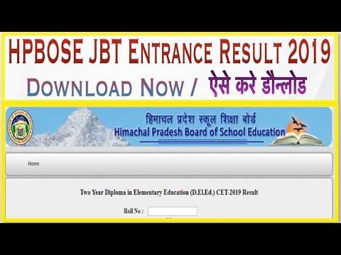 HP Dbt entrance Result 2019    HP D.El.Ed Results 2019