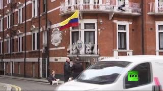 مباشر من أمام مبنى سفارة الإكوادور في لندن حيث يتواجد أسانج